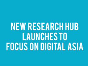 New Research Hub