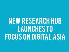 New Research Hub