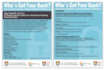 Who's Got Your Back?_DAH Seminar Series 1 copy